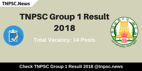 TNPSC Group 1 Result 2018 Download- Check Tamil Nadu PSC Group 1 Exam Result @ tnpsc.gov.in