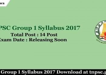 TNPSC Group 1 Syllabus 2017 – Download Tamil Nadu PSC Group 1 Syllabus & Exam Pattern