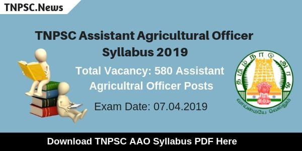 TNPSC Assistant Agricultural Officer Syllabus