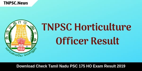 TNPSC Horticulture Officer Result
