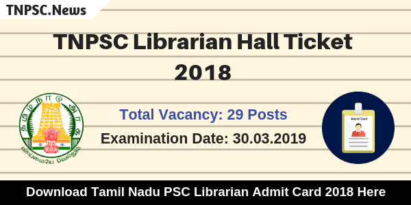 TNPSC Librarian Hall Ticket