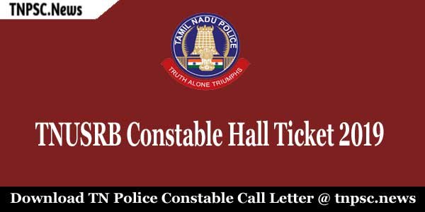TNUSRB Constable Hall Ticket
