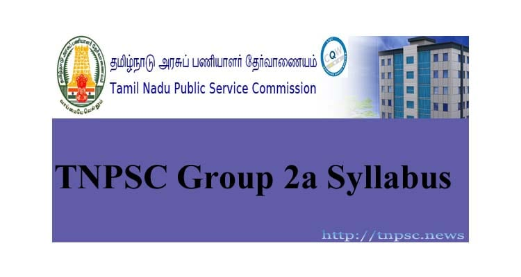 TNPSC Group 2a Syllabus