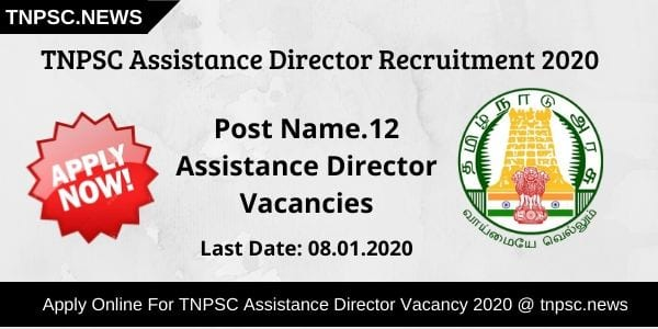 TNPSC Assistant Director Recruitment