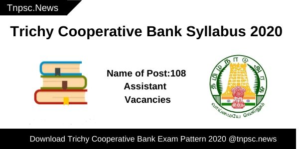 Trichy Cooperative Bank Syllabus 2020